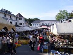 栃木県益子町